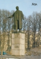 latvia-riga-statue-of-peteris-stucka-18-2356
