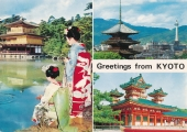 japan-kyoto-greetings-multiview-18-2537