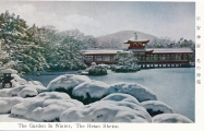 japan-kyoto-heian-shrine-in-winter-19-2898