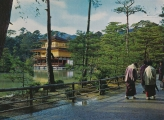 japan-kyoto-kinkakuji-golden-pavilion-18-2554