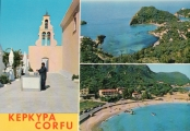 greece-corfu-multiview-3142