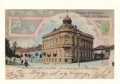 serbia-belgrade-king-milan-street-and-ristits-palace-18-2527